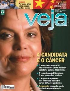 vejacapa380